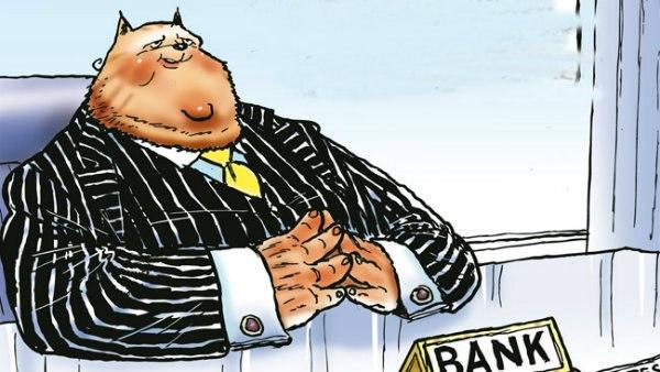 банк решает проблемы