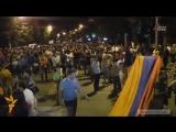 Переворот в Армении : зона Электро Майдана в Ереване расширяется под прикрытием государственного флага страны 26.06.2015.