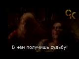Роб Зомби - Дом 1000 трупов (фильм и песня) РУССКИЙ ПЕРЕВОД