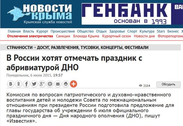 """Террористы """"ДНР"""" признали, что у них есть современное оборудование для глушения сигнала беспилотников, - ОБСЕ - Цензор.НЕТ 6355"""