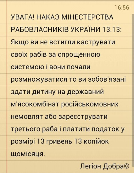 https://pp.vk.me/c623830/v623830639/a331/uBMkx3xrXDw.jpg