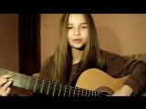 Диана Промашкова - Моё море (Мот cover) девушка красиво поет,крутой голос,классно спела,красиво поет
