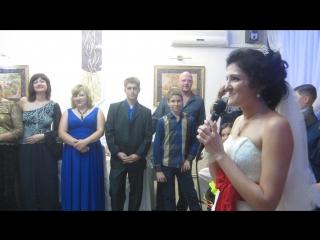 Свадебный рэп невесты-Сереже от Карины