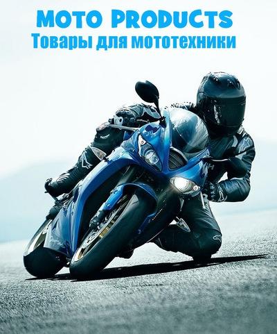 Александр Стечкин