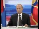Путин Русские националисты - придурки и провокаторы