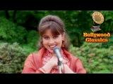 I Love My India (Part 2) - Pardes - Best Of Kavita Krishnamurthy Songs - Nadeem Shravan Hit Songs