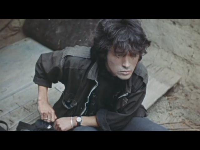 Виктор Цой - Нам с тобой