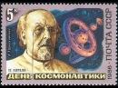 Рождение Идеи . Циолковский Konstantin Tsiolkovsky, Birth of the idea RUS