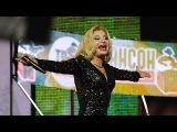 Катерина Голицына - Бессовестно счастливая (Ээхх, Разгуляй!)