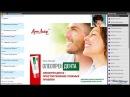 Олеопрен дента Лечение и Профилактика полости рта Здоровые зубы с Артлайф