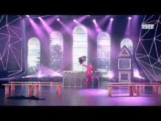 Танцы на ТНТ (выпуск 20): Снежана Крюкова и Илья Кленин
