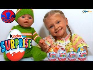 ✔ Кукла Беби Борн и Ярослава открывают Шоколадные Яйца с Сюрпризом. Baby Born / Surprise Eggs ✔
