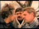 Транзит для дьявола 4 серия (1999 год). (Русский сериал)