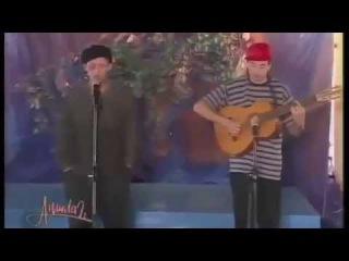 Сергей Дроботенко и Геннадий Ветров песня