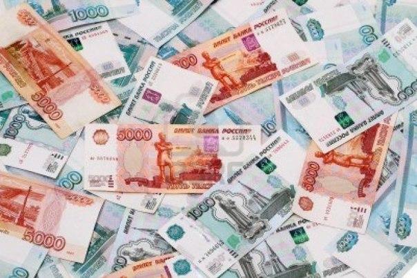 гознак рублевые монеты: