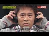 Gaki No Tsukai #1253 (2015.05.03) - Hamada Idol Project