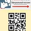 Официальный магазин Антилай (Antilay.ru)
