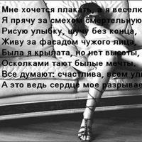 Люда Фроликова