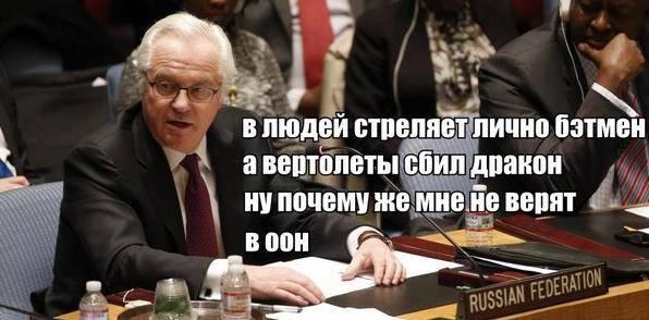 """Представитель Украины в ООН: """"Статус агрессора для России - дело времени"""" - Цензор.НЕТ 1483"""