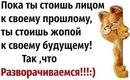 Анастасия Никитина фото #36