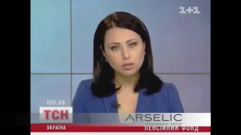 Страхование жизни у СМИ! Страхование жизни и пенсионная реформа в Украине