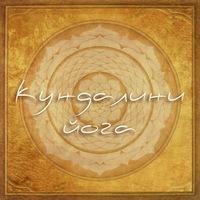 Логотип Кундалини йога в Великом Новгороде