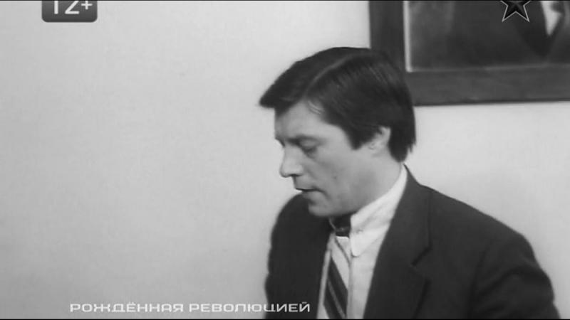 Рожденная Революцией 1973 5 6 серия