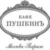 "Ресторан ""Кафе ПушкинЪ"""