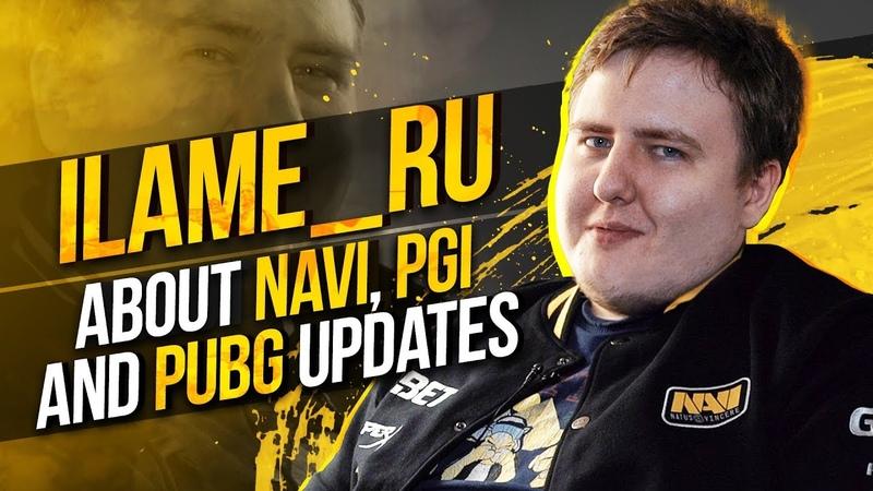 ILame_ru about NAVI, PGI and PUBG updates