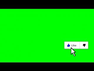 Футаж для видео.