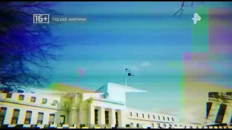 Начало эфира и анонсы (Рен ТВ, 18 июля 2018)