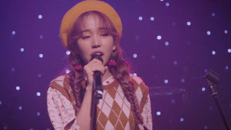 백아연(Baek A Yeon) - When Will My Life Begin (라푼젤 OST)@롤링23주년기념공연 vol.34 백아연X406호프로젝트