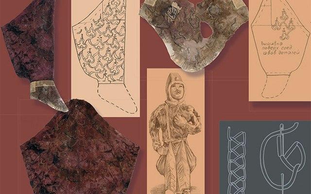 Степная мода. Вещи из гардероба древних кочевников