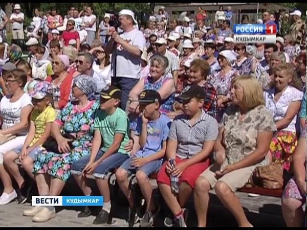 Вести-Кудымкар. Выпуск 11.07.18