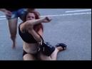 Пьяные женские драки на дороге Нетипичная махачкала