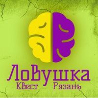 lovushka_ryazan