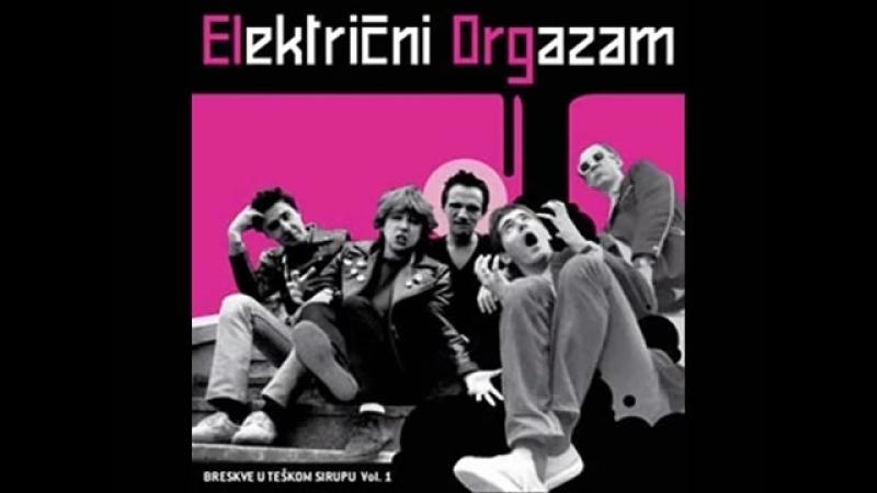Električni Orgazam Igra rokenrol cela Jugoslavija