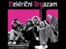 Električni Orgazam - Igra rokenrol cela Jugoslavija.