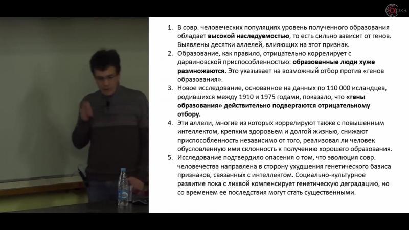 Александр Марков Открытия в эволюции Итоги 2017 года Ateo