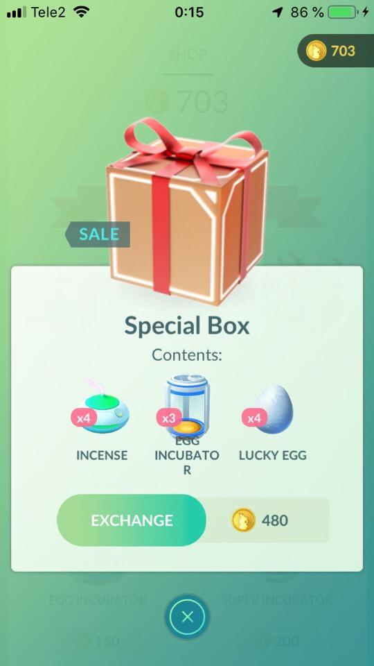 Также, в честь Сафари стали доступны коробки, в которых отсутствуют рейд, покемон го
