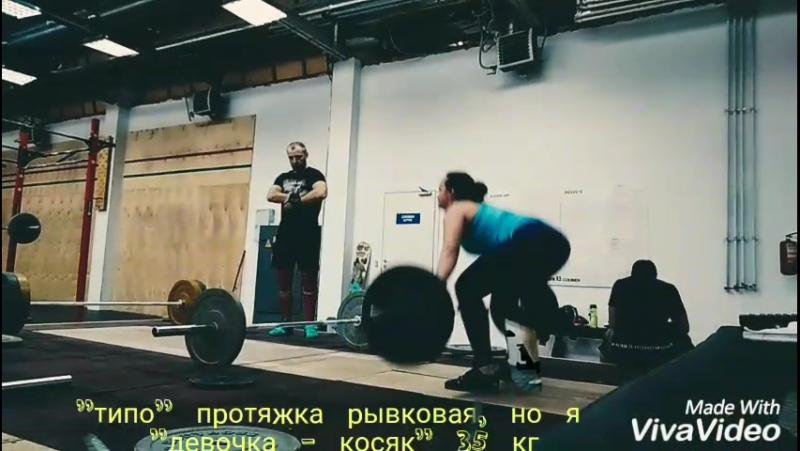 тяжелая атлетика 💓😻 мой путь жизнь, триумф🤗😱😈🔥🔥💪