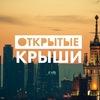 Вся Москва как на ладони   Бесплатная экскурсия
