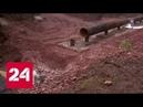 В Североуральске устраняют прорыв реки Кальи в городской водозабор - Россия 24