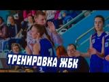 Тренировка женской сборной перед квалификацией в г. Кстово | Cезон 2017-2018