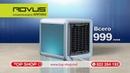 Охладитель воздуха Rovus Arctic Cooler i