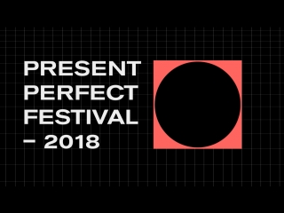 PPF 2018. FIRST ARTISTS ANNOUNCEMENT