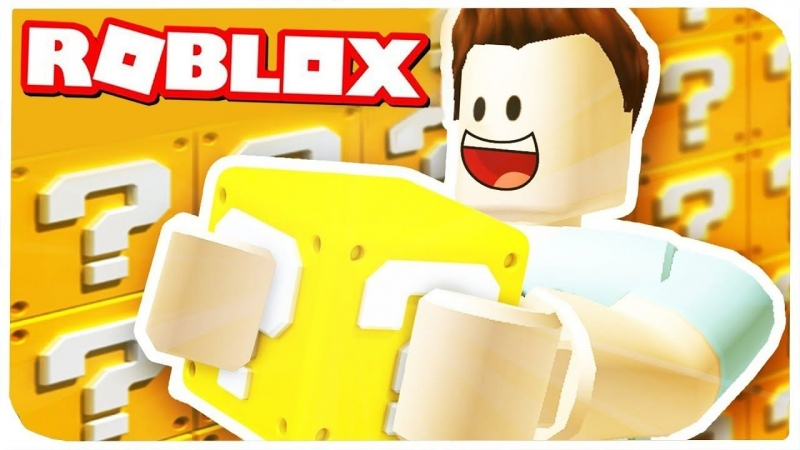 Безумные лаки блоки]ROBLOX[