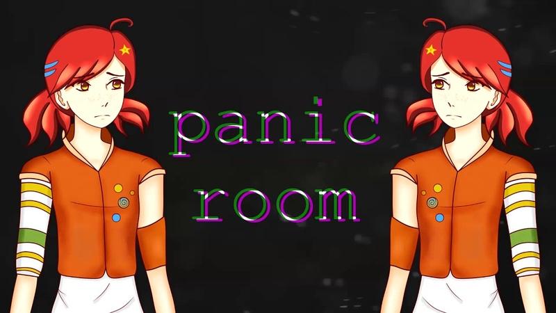 PANIC ROOM || meme【 сказочный патруль】