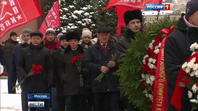 Вести-Москва • Депутаты, студенты и Леонид Брежнев лидеры политических партий провели насыщенный день
