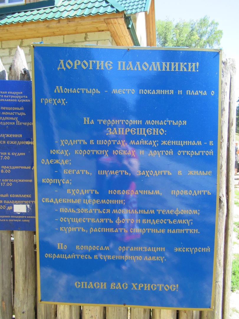 Земля Пензенская... - Страница 4 Z595aaAPMFs